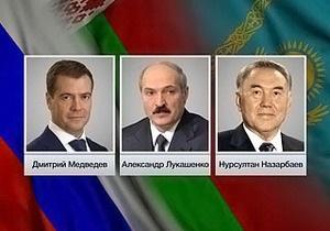 Россия, Беларусь и Казахстан создадут единое экономическое пространство до 2012 года