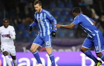 Динамо может получить прямую путевку в групповой этап Лиги Европы