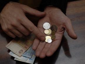 Нацбанк наказал некоторые банки