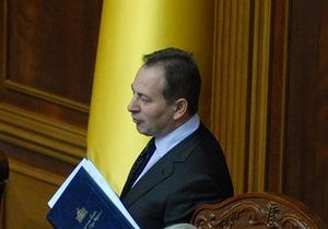 Вопрос об отставке Томенко включен в повестку дня