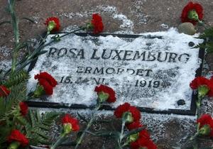 Предполагаемые останки Розы Люксембург подвергнут экспертизе