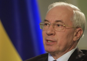 Азаров выразил соболезнования премьер-министру Норвегии в связи с атаками в Осло