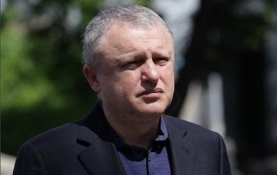 Ультрас Динамо призвали Суркиса не везти команду на финал Кубка Украины