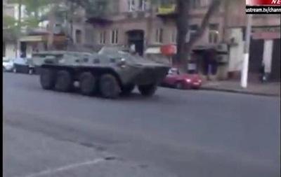 По Одессе передвигаются БТРы – соцсети