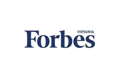 При содействии Forbes Украина в Киеве состоится V Европейско-Украинский Энергетический День