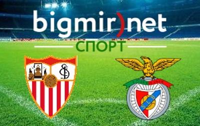 Севилья – Бенфика 0-0, (4-2 пен.) текстовая трансляция финала Лиги Европы