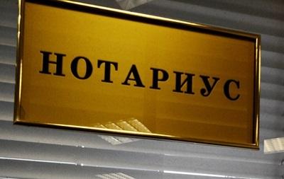 Минюст вводит электронный экзамен для получения удостоверения нотариуса