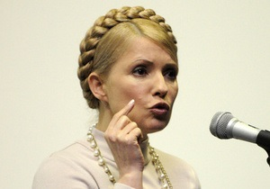 Власть обогащается за счет скрытых систем налогообложения украинцев - Тимошенко