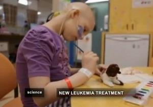 В США девочку излечили от лейкемии, заразив ВИЧ