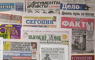 Обзор прессы Украины: Сколько продлится АТО