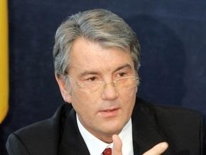Ющенко наградил орденом главу Донецкого облсовета