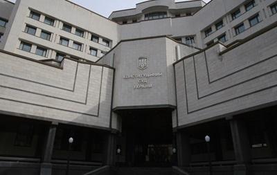 КС объявит о сроке полномочий нового президента