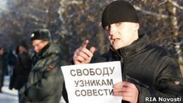 В Москве начался суд по делу оппозиционера Удальцова