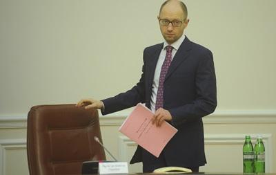 Кабмин проведет выездное заседание в Виннице