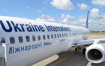 МАУ планирует возобновить рейсы в Крым