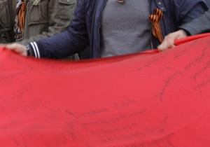 Мужчина, развернувший флаг на львовском Холме Славы, задержан милицией