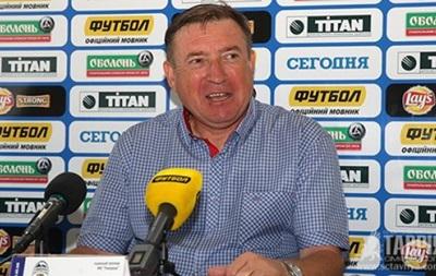 Тренер Говерлы про отказ ехать в Крым: Команду банально могут взять в заложники