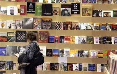 В Киеве открылась международная книжная выставка под открытым небом