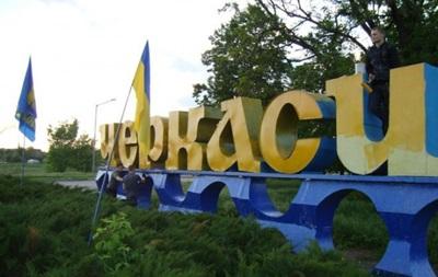 В Черкассах пройдет референдум за присоединение Кубани