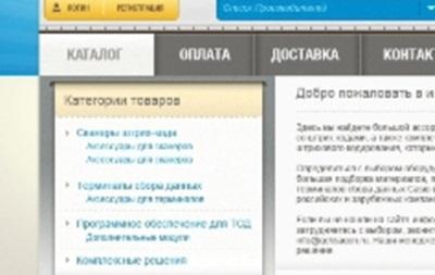 Открылся Интернет-магазин компании Гексагон-Украина
