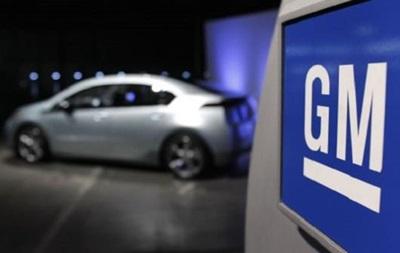 США оштрафовали General Motors на 35 млн долларов