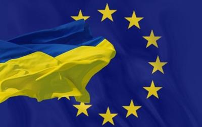 Киев 17 мая отмечает День Европы
