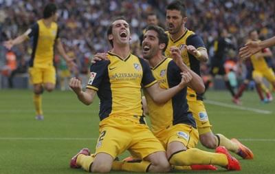 Атлетико - чемпион: Барселона играет вничью с  матрасниками