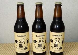 В Японии сварили пиво из слоновьих фекалий