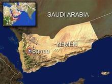 В Йемене горит посольство США