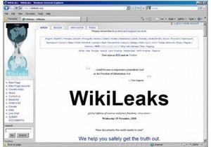 В ЦРУ оценят ущерб от публикаций WikiLeaks