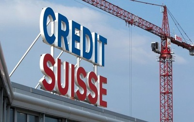Швейцарский банк выплатит рекордный штраф за помощь в уклонении от налогов