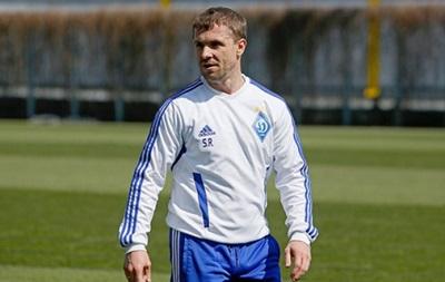 Ребров: Никогда не делил футболистов на своих и иностранцев