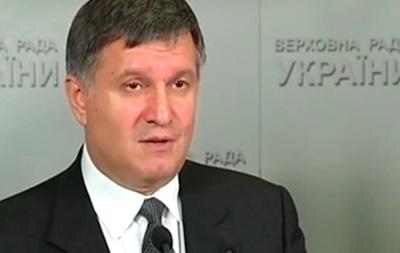 Аваков грозит лишить матпомощи и пенсий милиционеров, которые будут выполнять приказы лидеров самопровозглашенных республик