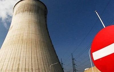 ЕБРР и Евратом выделят 600 миллионов евро на украинские АЭС