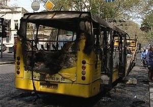 В Одессе сгорела маршрутка