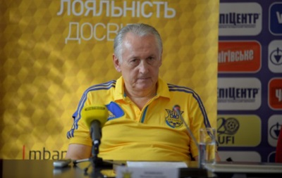 Тренер сборной Украины: Команда выступает как единая семья