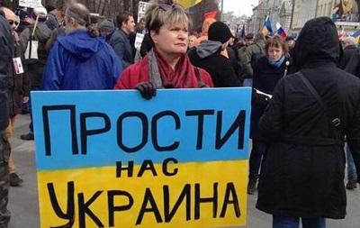 Большинство украинцев хотят дружественных отношений с Россией - опрос