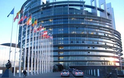 В ЕС стартуют выборы в Европарламент
