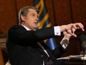 Ющенко вернул в Раду закон о Фонде госимущества