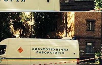 В Киеве разоблачили базу вооруженных диверсантов – депутат