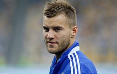Ярмоленко: Надеюсь, в следующем сезоне Динамо выиграет чемпионат