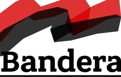 Украинский дизайнер разработал шрифт Бандера Pro