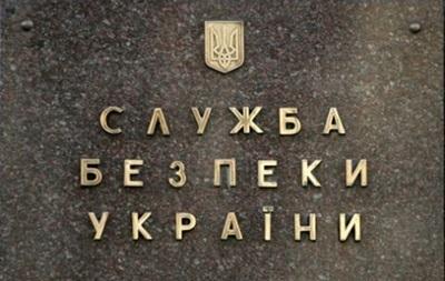 В Киеве неизвестные захватили отделение банка