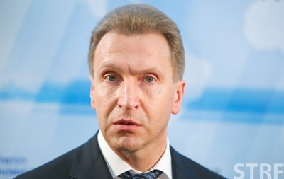 ЕБРР заморозил новые проекты в России из-за позиции G7