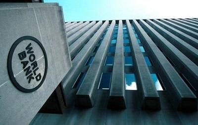 Всемирный банк одобрил пакет финпомощи для Украины в 1,48 миллиарда долларов