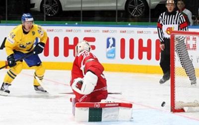 Хоккей: Швеция с трудом переигрывает Беларусь и проходит в полуфинал
