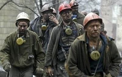 Шахтеры Макеевки потребовали прекратить военные действия на Донбассе