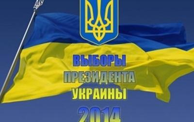 В Украине наступил день тишины перед выборами президента