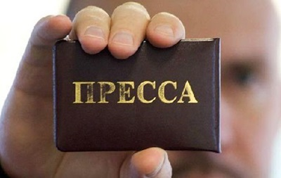 Комитет защиты журналистов осудил действия Киева в отношении СМИ из России