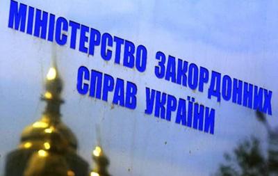 В Украину незаконно проникли семь автомобилей с вооруженными людьми - МИД